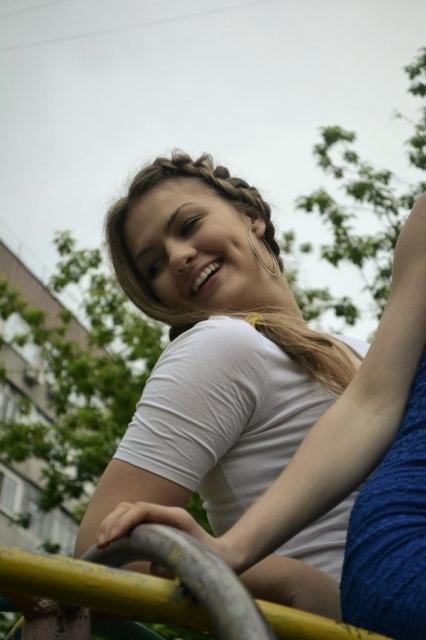днепропетровск спонсор знакомства