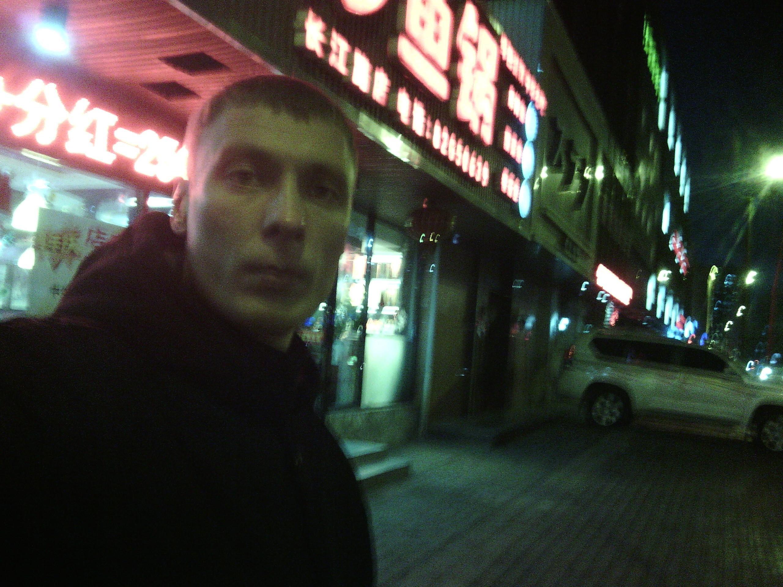 Александр заболотников нефтеюганск секс знакомства