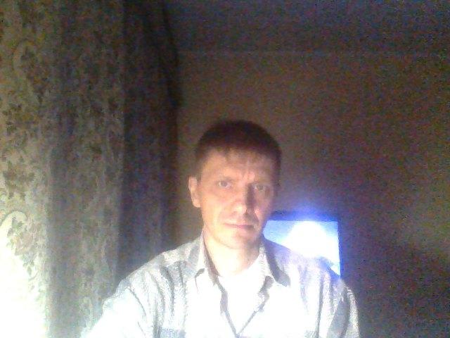 Знакомства Дмитрий 43 Года